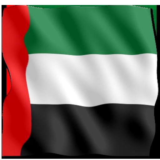 3D Flag UAE LWP LOGO-APP點子