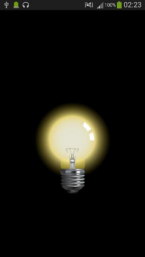 Powerful Searchlight