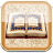 Quran - القرآن الكريم logo