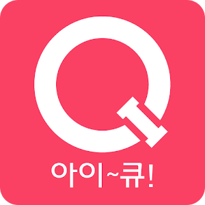 인천문화정보 아이큐 아이콘