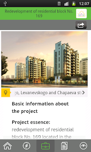 Guide around Krasnodar - screenshot thumbnail