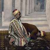 The Islamic Prayer (Salah) Gui