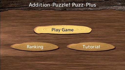 Addition-Puzzle Puzz-Plus