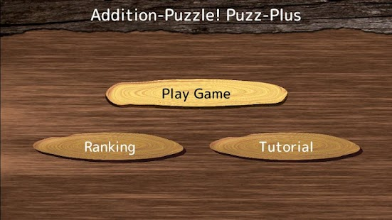Addition-Puzzle! Puzz-Plus- screenshot thumbnail