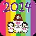 2014 Poland Public Holidays icon