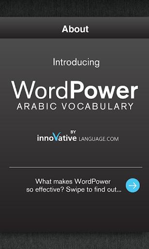 Learn Arabic WordPower