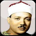 عبد الباسط عبدالصمد-قرآن روائع icon