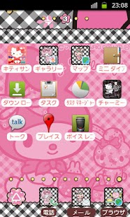 SANRIO CHARACTERS Theme5 - screenshot thumbnail