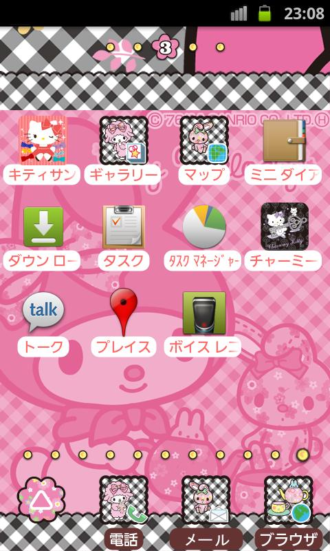 SANRIO CHARACTERS Theme5- screenshot