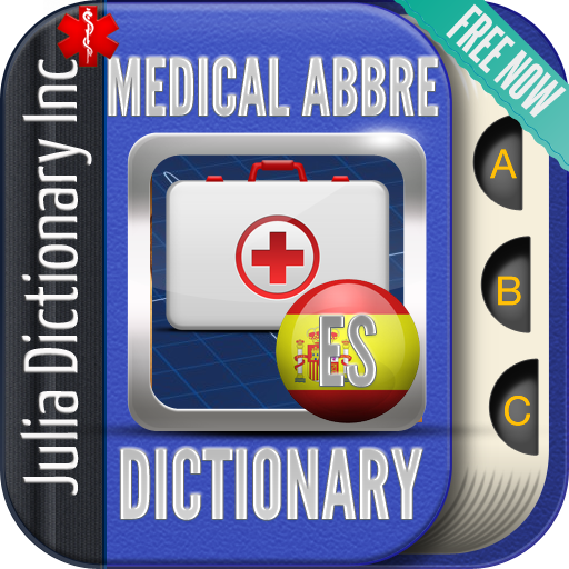 【免費醫療App】Medical Abbreviations ES-APP點子