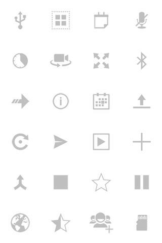 Ipack / Holo Light- screenshot