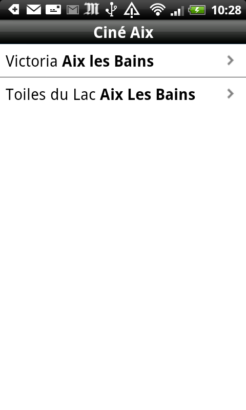 les toiles du lac android apps on play