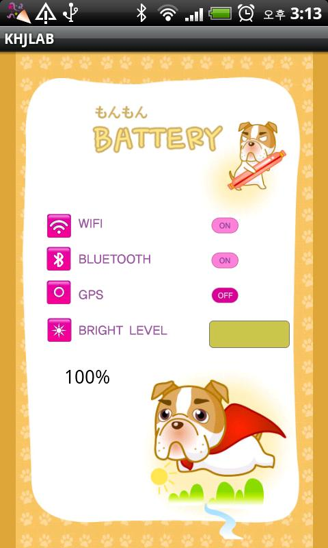 Mong Mong Battery Widget16 - screenshot
