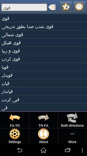 Persian Turkish dictionary