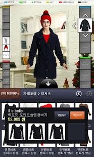 짜잔~ 스타일링존(스마트폰용) - screenshot thumbnail