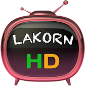 ละครไทย (Lakorn HD)
