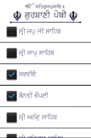 Screenshot of Gurbani Santhiya Pothi