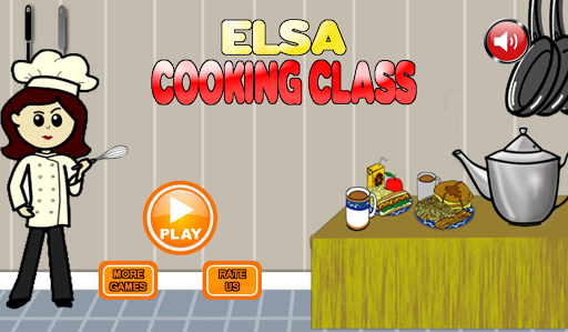 エルザのクッキングクラス