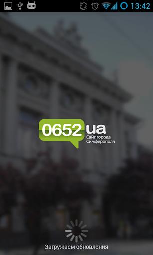 Симферополь City Guide