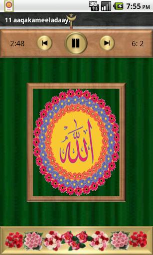 Quran Mp3 Audio Download