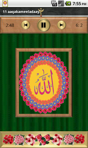 Quran Mp3 Audio Download 1.4.0   app screenshot