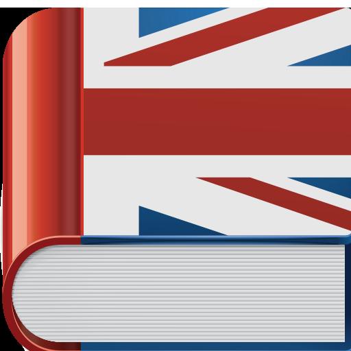 英漢詞典 - 離線 書籍 App-癮科技App