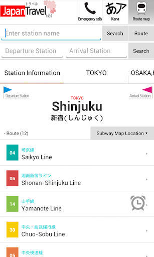 Japan Travel essential App screenshot