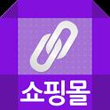 쇼핑몰 - 남자,여자,10대,순위,랭킹,유아쇼핑몰사이트 icon