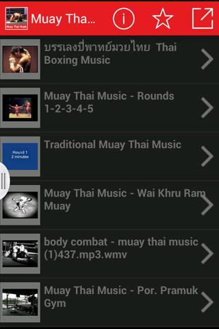 Muay Thai Music