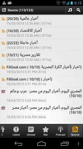 أخبار مصرية