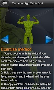 Fitness Guide - screenshot thumbnail