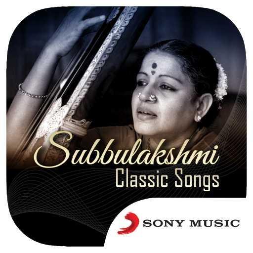 M.S.Subbulakshmi Songs