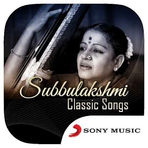 Ms subbalaxmi songs download.