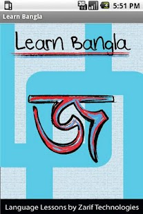 Learn Bangla- screenshot thumbnail