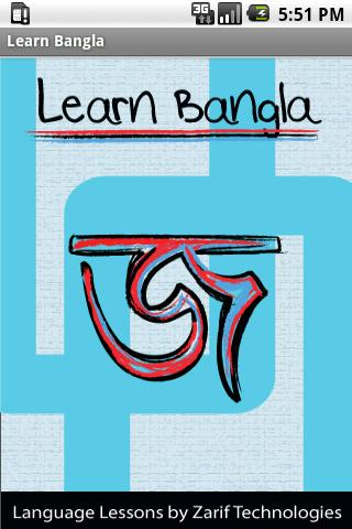 Learn Bangla- screenshot