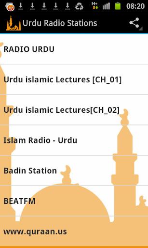 Urdu Radio Stations