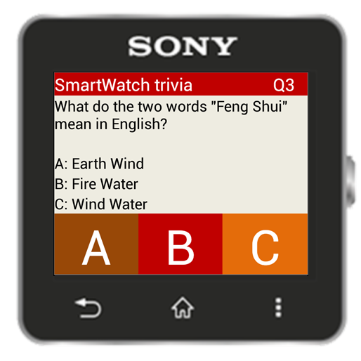 Trivia for SmartWatch- screenshot