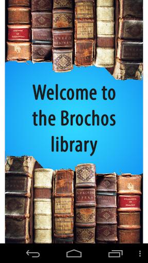 Brochos Library