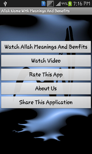 Allah Name Meaning Benefits