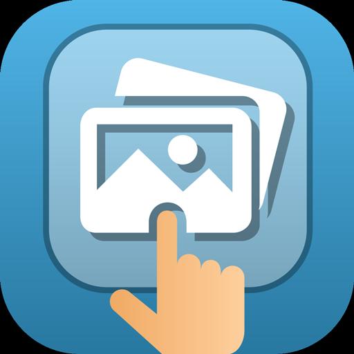 相簿(智易用) 個人化 App LOGO-硬是要APP