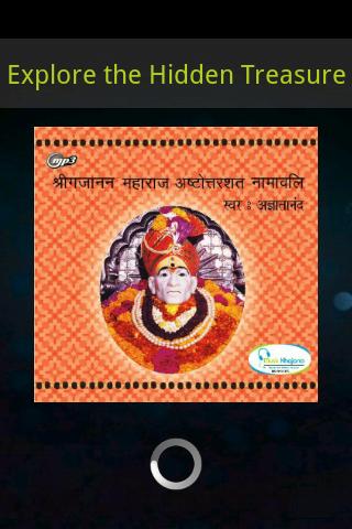 Gajanan Maharaj 108 Namavali