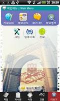 Screenshot of 경희대학교 Touch