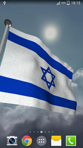 Israel Flag - LWP