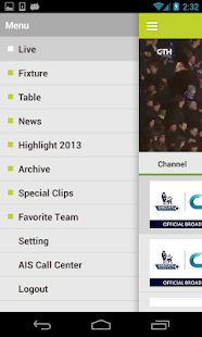 AIS Mobile BPL - screenshot thumbnail