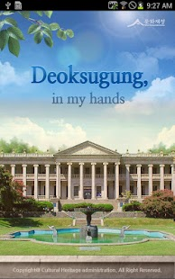 Deoksugung, in My Hands - náhled