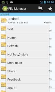简单文件管理器