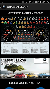 The BMW Store-Vancouver- screenshot thumbnail