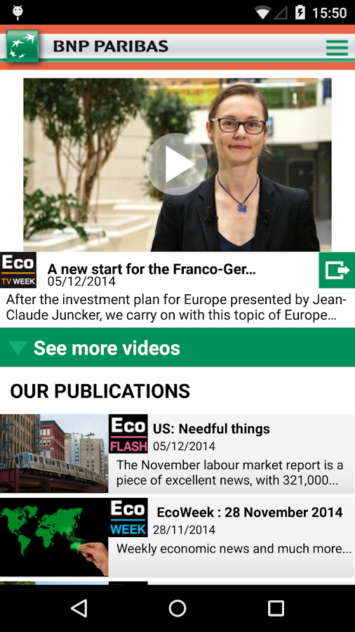 EcoNews- screenshot