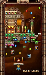 Blocks of Pyramid Breaker 2 - screenshot thumbnail