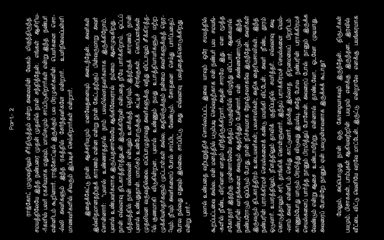 Gandhi Sathiya Sodhanai Tamil- screenshot